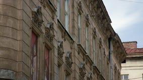 Egen hem- yttre Lviv 2017 lager videofilmer