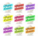 Egg con el sistema feliz de Pascua de la cinta y del texto Foto de archivo libre de regalías