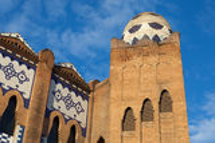 Egg dome of La Monumental. Egg dome of the bullring La Monumental of Barcelona Royalty Free Stock Photo