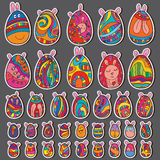 Egg Easter cute set Royalty Free Stock Image