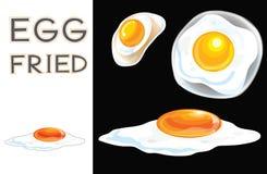 Egg fried Stock Photo