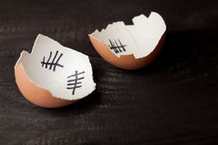 Egg jail - prison Stock Photography