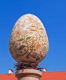 Egg la scultura, decorata con vernice Fotografia Stock Libera da Diritti