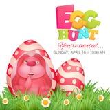 Egg la tarjeta de la invitación de la caza con el conejito rosado que se sienta en huevo Imagen de archivo