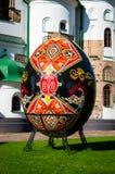 Egg shaped object Royalty Free Stock Photo