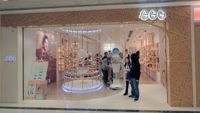 EGG shop in hong kong Royalty Free Stock Photos