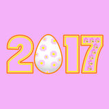 Egg symbol calendar 2017 of figure. Vector rooster happy symbol of 2017new year Stock Photo