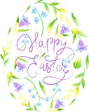 Egg template filled with watercolor flowers vector image vector illustration