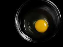 Egg yolk Stock Images
