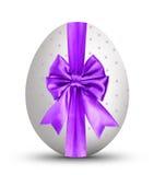 Eggs. Decorative easter egg with imaginative design Stock Image