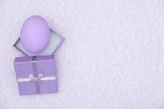 eggshell fotografía de archivo