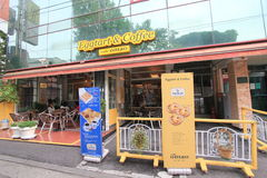 Eggtart and coffee shop in South Korea Royalty Free Stock Image