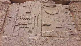 Egipcio de los jeroglíficos Imagen de archivo libre de regalías
