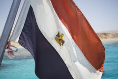 egipcjanin flagę Obrazy Royalty Free