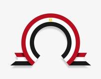 Egipcjanin flagi zaokrąglony abstrakcjonistyczny tło również zwrócić corel ilustracji wektora ilustracja wektor
