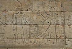 Egipcjanin grawerujący Zdjęcie Stock