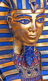 Egipcjanin maska królewiątka tut Zdjęcie Royalty Free