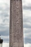 Egipcjanin Obelisk Umieszczający De Los Angeles Concorde Fotografia Royalty Free