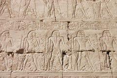 Egipscy hieroglify zdjęcia stock