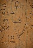 Egipscy hieroglify obrazy royalty free