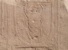 egipscy hieroglify obrazy stock