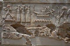 Egipscy hieroglyphics na kamiennej uldze Obrazy Royalty Free