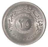 Egipska piastr moneta Zdjęcia Stock