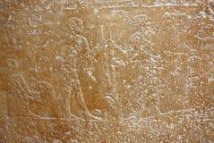 egipska ulga Zdjęcia Stock