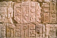 Egipski hieroglif na ścianie Zdjęcie Stock