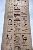 Egipski hieroglif na obelisku Zdjęcie Stock