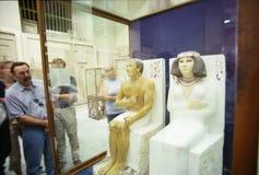 Egipski Muzealny Kair Fotografia Royalty Free