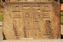 egipski obelisk cairo Egypt Zdjęcie Royalty Free