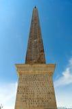 Egipski obelisk w piazza San Giovanni Rzym Włochy Zdjęcie Royalty Free