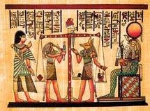 egipski papirus Zdjęcia Royalty Free