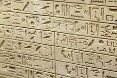 Egipski pastylka widok Obraz Royalty Free