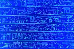 egipskie hieroglify fotografia royalty free