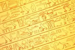 egipskie hieroglify Obrazy Stock