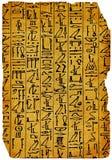 egipskie hieroglify Zdjęcia Royalty Free
