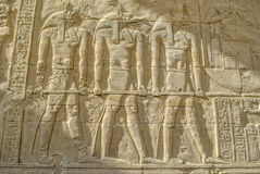 Egipt zdjęcia royalty free