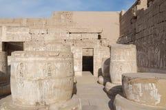 Egipt Stock Photo