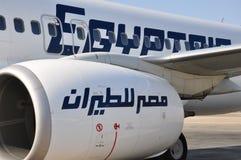 Egipt powietrza linia lotnicza obraz stock