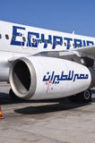 Egipt powietrza linia lotnicza obrazy royalty free