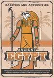 Egipt rarytasy i dawność historyczny sklep royalty ilustracja