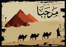 Egipto ilustração royalty free