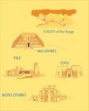 Egipto antiguo ilustración del vector