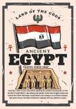 Egipto antiguo, hitos históricos viaja los viajes
