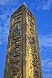 Egito antigo Art Barble Background Imagem de Stock