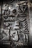 Egito antigo Art Barble Background Fotografia de Stock