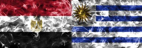 Egito contra a bandeira do fumo de Uruguai, agrupa A, campeonato do mundo 2018 do futebol, M Imagem de Stock