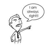 Egoist, Arrogant, and Stubborn Boss Doodle. A hand drawn vector cartoon illustration of a boss with bad attitude Royalty Free Stock Photos